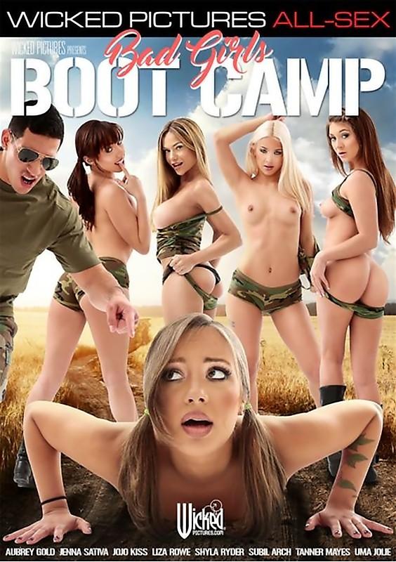 Онлайн порно фильм девчонок