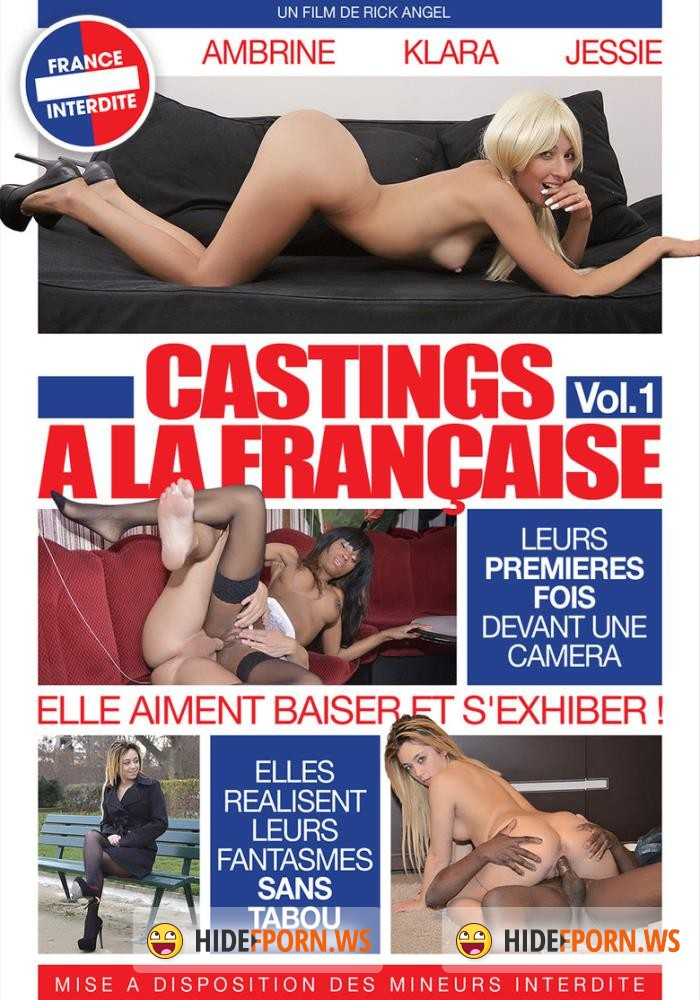 скачать французский порно кастинг