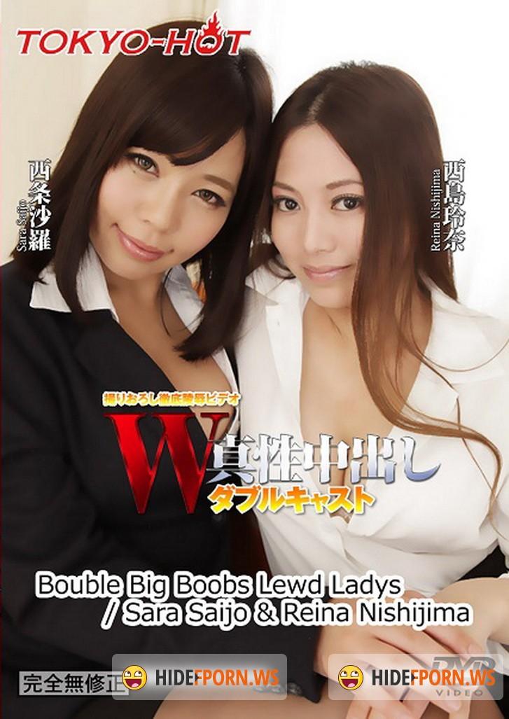 reina-nishijima-sara-saijo sex