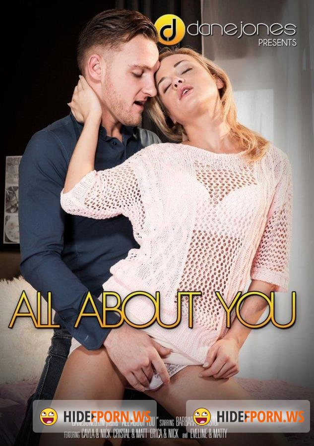 All About You [2017/DVDRip]